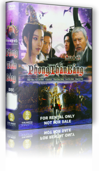 Phong Thần Bảng 1 - The Legend and the Hero I (2007) - Phim Bộ Trung Quốc