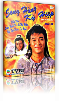 Song Hùng Kỳ Hiệp - Two Most Honorable Knight (1987) - Phim Bộ Trung Quốc